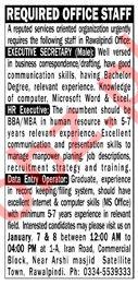 Executive Secretary Jobs at Private Company