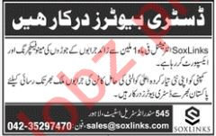 Sox Links Lahore Jobs 2019 for Distributors