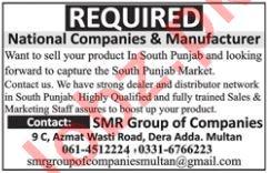 SMR Group of Companies Multan Jobs 2019 for Distributors