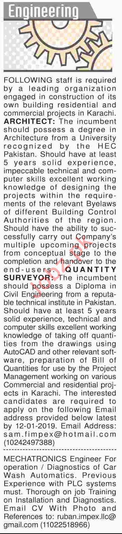 Dawn Sunday Classified Ads 6th Jan 2019 Engineering Staff