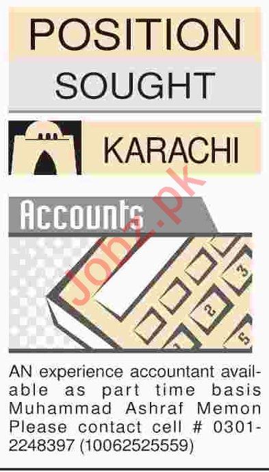 Dawn Sunday Classified Ads 6th Jan 2019 Accounts Staff
