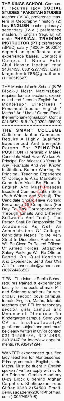 Dawn Sunday Classified Ads 6th Jan 2019 Educational Staff
