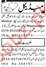 Aaj Sunday Classified Ads 6th Jan 2019 for Medical Staff