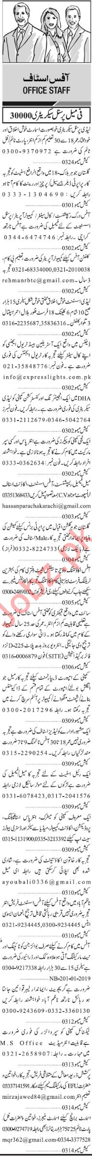 Jang Sunday Classified Ads 6th Jan 2019 for Office Staff