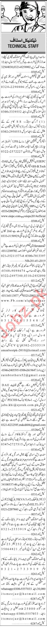 Jang Sunday Classified Ads 6th Jan 2019 for Technical Staff