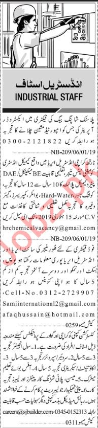 Jang Sunday Classified Ads 6th Jan 2019 for Industrial Staff