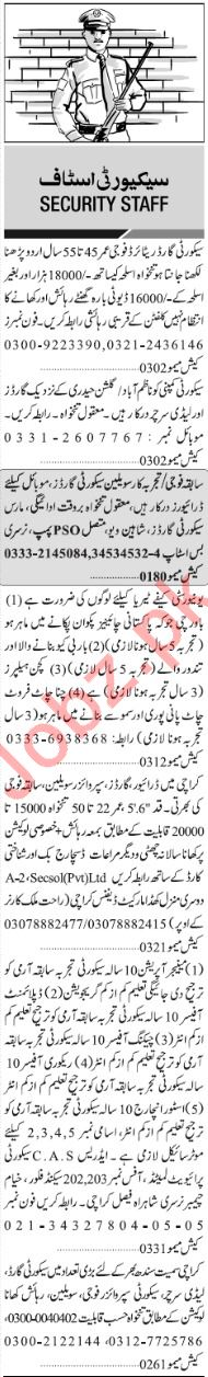 Jang Sunday Classified Ads 6th Jan 2019 for Security Staff