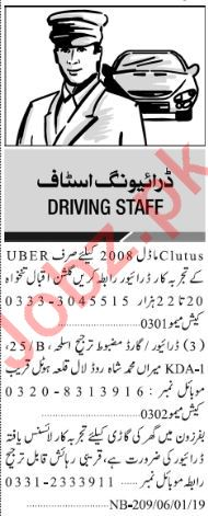 Jang Sunday Classified Ads 6th Jan 2019 for Driving Staff