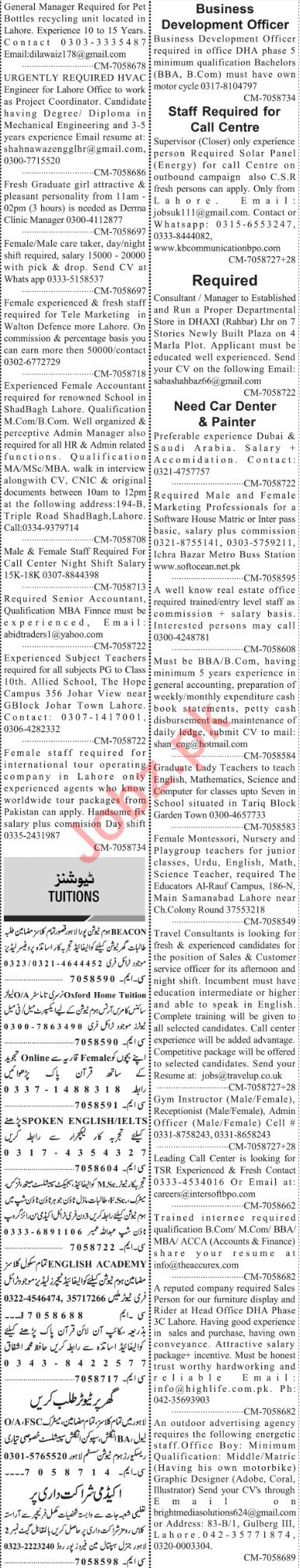 Jang Sunday Classified Ads 6th Jan 2019 for Multiple Staff