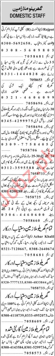 Jang Sunday Classified Ads 6th Jan 2019 for House Staff