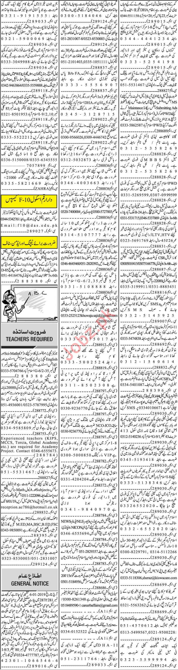 Jang Sunday Classified Ads 6th Jan 2019 for General Staff