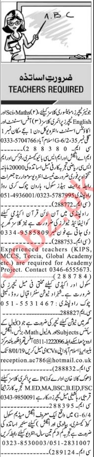 Jang Sunday Classified Ads 6th Jan 2019 for Teaching Staff