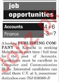 The News Sunday Classified Ads 6th Jan 2019 Accounts Staff