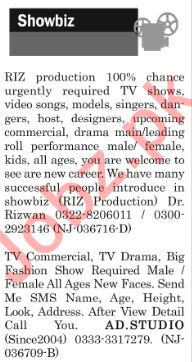 The News Sunday Classified Ads 6th Jan 2019 for Showbiz