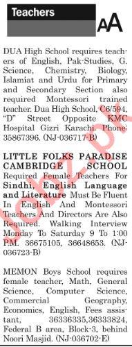 The News Sunday Classified Ads 6th Jan 2019 Teaching Staff