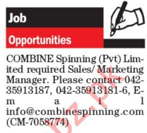 Sales & Marketing Manager Job 2019 in Lahore
