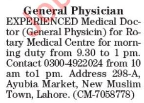 General Physician Job 2019 In Lahore