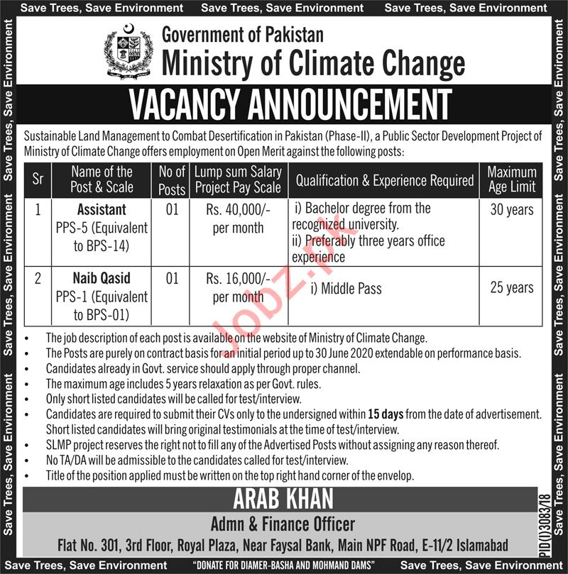 Ministry of Climate Change Job 2019 in Islamabad