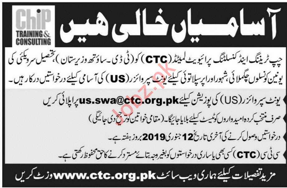 CHIP Training & Consulting Pvt Ltd Jobs in South Waziristan