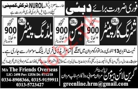 NUROL Turkish Company Jobs 2019 For Dubai UAE