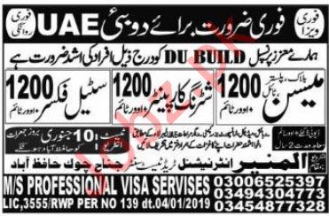 DU Build Group Construction Labors Jobs 2019 in Dubai UAE