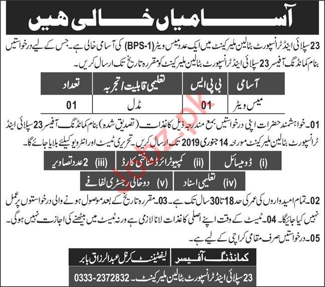 Pak Army 23 Supply & Transport Battalion Malir Cantt Jobs