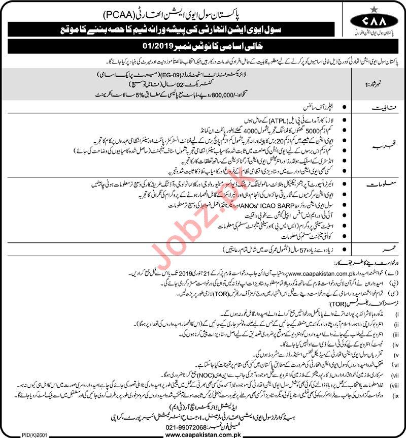 Pakistan Civil Aviation Authority PCAA Director Job 2019