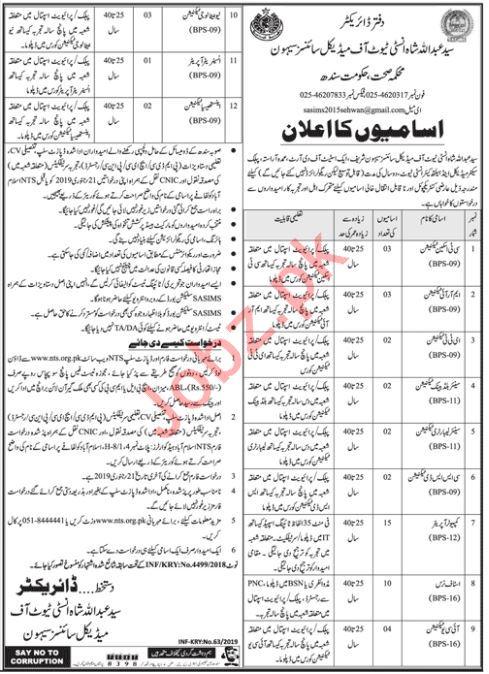Health Department Jobs 2019 in Sehwan Sharif via NTS