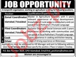 Zonal Coordinator, Field Coordinators, Cook & Driver Jobs