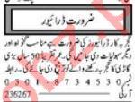 Driver Job 2019 in Multan