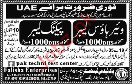 Warehouse Labor & Packing Labor Jobs 2019 For UAE