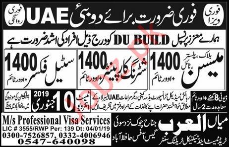 DU Build Group Construction Labors Jobs 2019 For Dubai UAE