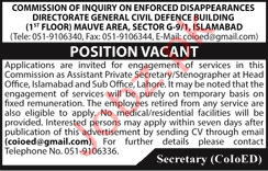 General Civil Defence Building Stenographer Jobs