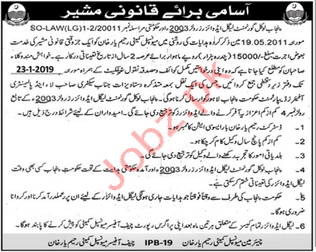 Municipal Committee Legal Advisor Jobs 2019