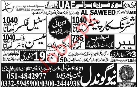 Al Saweed Company Construction Labors Jobs 2019 in UAE