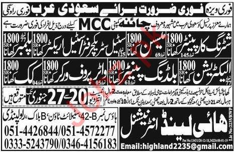 MCC China Company Jobs 2019 in Saudi Arabia