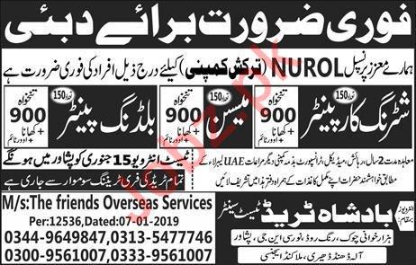 NUROL Turkish Company Labors Jobs 2019 In Dubai UAE