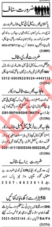 Daily Nawaiwaqt Newspaper Classified Ads 2019 For Lahore