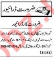 LTV Car Driver Job 2019 For Lahore