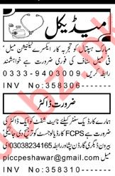 Medical Jobs 2019 in Peshawar KPK