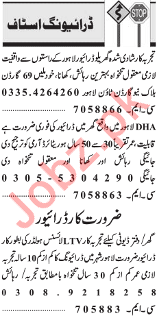 Driving Jobs 2019 in Lahore