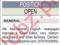Chief Editor Jobs 2019 in Karachi