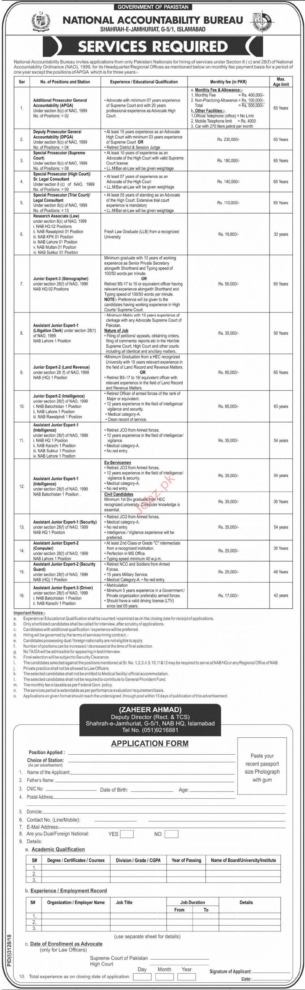 National Accountability Bureau NAB Jobs 2019