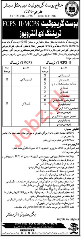 Jinnah Post Graduate Medical Center Karachi Jobs 2019