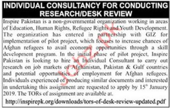 Research Consultant Jobs in NGO