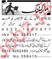 Marketing Staff Jobs 2019 in Peshawar