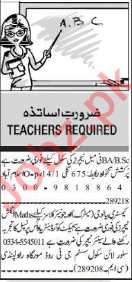 Teachers Jobs Career Opportunity