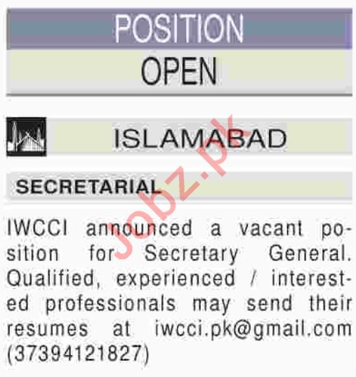 Islamabad Women Chamber of Commerce & Industry IWCCI Jobs