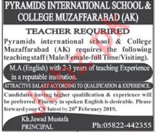Pyramids International School & College AJK Jobs for Teacher