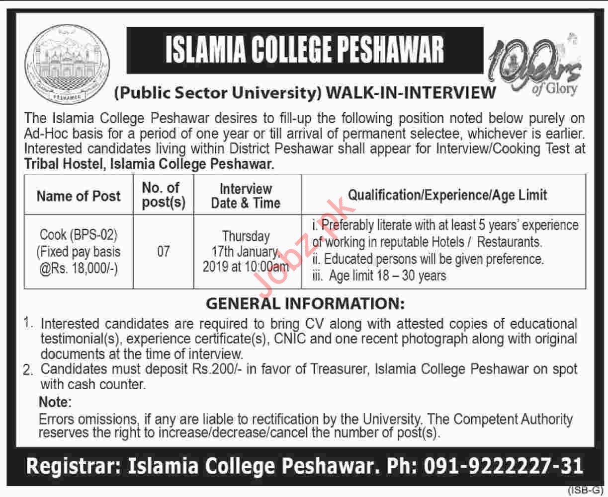Islamia College Peshawar Walk In Interview 2019